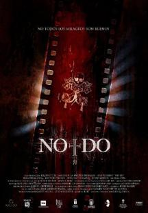 No-Do aka The Haunting